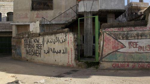 Dheisheh_Entrance